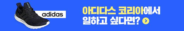 잡코리아tv `조승연의 잡캐스트` 감상평 이벤트