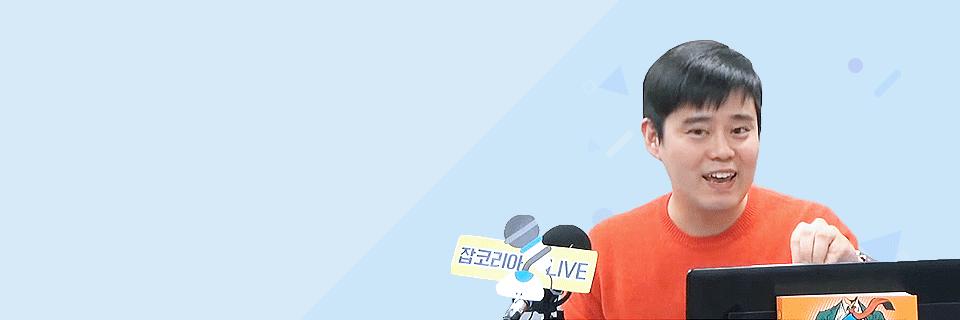 면접LIVE - 안정영