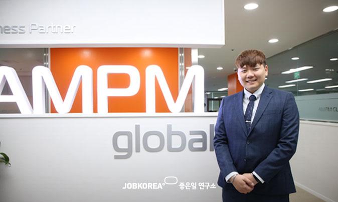 (주)에이엠피엠글로벌 기업 속 사진