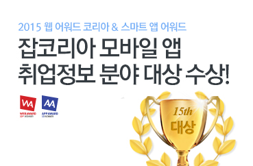 2015 I-AWARD KOREA ���ڸ��� ����Ͼ� ������� �о� ��� !!