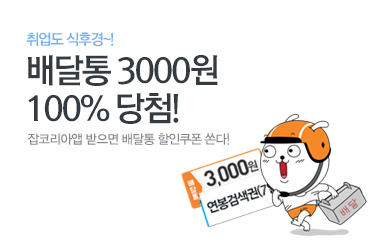 ����� ���İ�~! ����� 3000�� 100% ��÷! ���ڸ��ƾ� ������ ����� �������� ���!