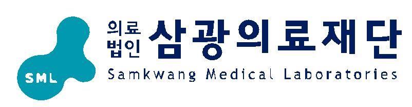 의료법인 삼광의료재단