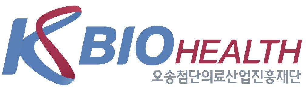 오송첨단의료산업진흥재단