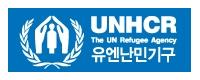 유엔난민기구