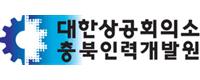 충북인력개발원