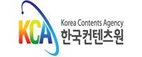 한국컨텐츠원