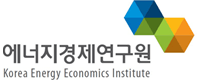 에너지경제연구원