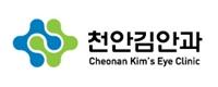 김안과의원