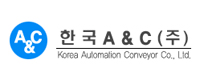 한국A&C㈜