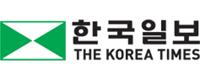 한국일보미주본사서울지사