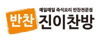 진이푸드주식회사