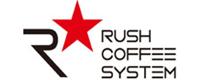 러쉬커피시스템