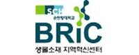 순천향대학교 지역혁신센터 BRIC