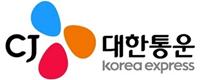 Cj대한통운신흥영업소