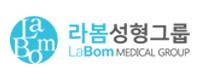 라봄성형외과의원