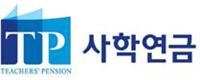 사립학교교직원연금공단