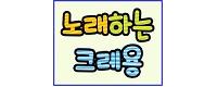 에듀프라임 강남지사