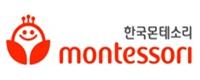 한국몬테소리 인천