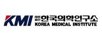 (재) 한국의학연구소